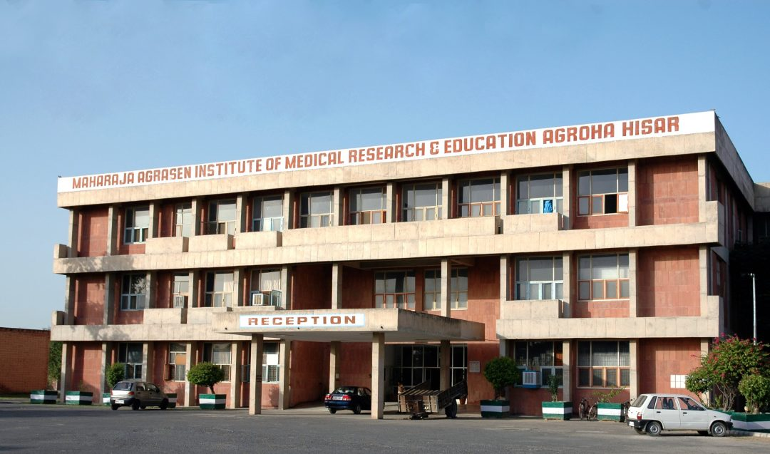 Maharaja Agrasen Medical College, Agroha (Haryana)